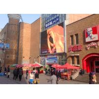 Wholesale IP65 P16 6000 nits LED Video Walls outdoor led billboard for Shopping Mall from china suppliers