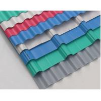 Wholesale Steel Structure Cladding Material Trapezoidal Sheet With Various Shape from china suppliers