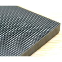 Wholesale Small Pitch 1/16 Scan LED Video Wall Panel SMD2121 High Refresh Rate from china suppliers