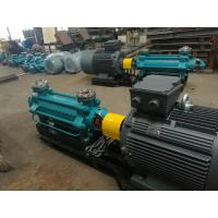 Wholesale Industrial Multistage Horizontal Centrifugal Pump / High Pressure Multi Stage Pumps from china suppliers