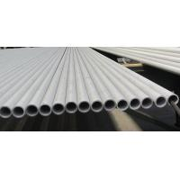 Wholesale Stainless Steel Seamless Pipe, GOST9941-81/GOST 9940-81 03Х17Н14М3, 08Х18Н10, 08Х17Н13М2Т. 12Х18Н10Т, 08Х18Н12Б, from china suppliers