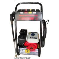 Wholesale LIFAN Engine Portable Petrol Pressure Washer 2800 PSI 190Bar 6.5 HP 2.65GPM from china suppliers