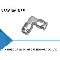 Wholesale SSV Elbow Stainless Steel Air Fittings , Stainless Steel Pneumatic Fittings from china suppliers