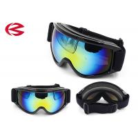 Wholesale Academy Black TPU Frame Polarized Snowboard Goggles Sporty Safety For Low Light from china suppliers
