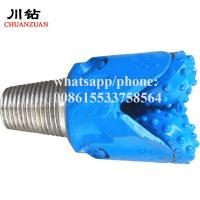 Wholesale tricone bits factory selling directly/Customized roller cone rock tci water well drill tricone bit from china suppliers