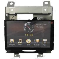 Wholesale 7 inch in dash car DVD player GPS navigation system Radio system for Volvo XC60 from china suppliers