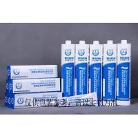 Wholesale conformal coating from china suppliers