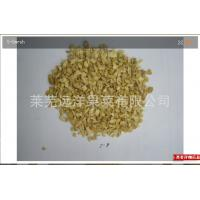 Buy cheap dehydrated ginger granule5-8 from wholesalers
