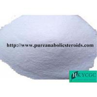 Wholesale Medical Grade Femara Steroid Powder Femara Letrozole Dosage CAS 112809-51-5 from china suppliers