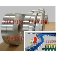 China coated aluminium coil / strip used for pharma bottle caps on sale