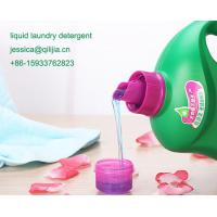 Wholesale Low Foam Nice Flower Perfume Liquid Laundry Detergent from china suppliers