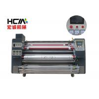 Buy cheap Efficient Rotary Heat Press Machine / Roll To Roll Digital Heat Transfer Printing Machine from wholesalers