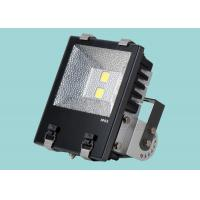 Buy cheap Super Bright Outside Cold White 6500k Led Floodlight, Commercial COB high power led flood lights outdoor from wholesalers