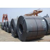 Buy cheap SAE1006B HOT ROLLED COIL/COLD-ROLLING FEEDS from wholesalers