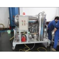Wholesale Coalescing Dehydration Oil Purifier from china suppliers