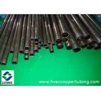 Wholesale Refrigeration Copper Fittings , CE 9000BTU Air Conditioner 20 mm Copper Pipe from china suppliers