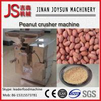 Wholesale 30 - 500kg / h Peanut Crusher Machine With High Output 10 - 80 mesh from china suppliers