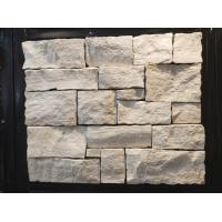 Buy cheap White Wood Grain Marble Stone Veneer with Steel Wire Back,White Ledger Wall Cladding from wholesalers