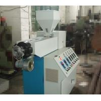 Buy cheap PVC Water Bath Method Blown Film Extrusion Machine φ45mm Screw  Diameter from wholesalers