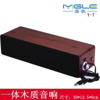 Wholesale portable wooden speaker/On wall in wall usb speaker/ 2.0 wooden speakers/audio pc speaker from china suppliers