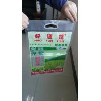 Wholesale 2kg Nylon Compound Rice Packaging Bags High Tensile With Hanging Hole from china suppliers