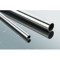 Wholesale ASTM A249 / A269 / A312M / DIN 17456 / JIS G3448 ERW Stainless Welded Steel Pipes / Pipe from china suppliers