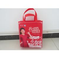 Wholesale Maquillage Packaging Non Woven Gift Bags Non Woven Sacks Moisture Proof from china suppliers