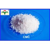 Wholesale API-13A-2010 Sodium CMC HS Code 35051000  CAS 9004-32-4 E466 from china suppliers