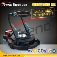 Wholesale AC 220V 9D VR Simulator Platform Arcade Machine For Vibrating VR Simulator Science from china suppliers