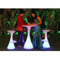 Wholesale Modern Design Lightweight lighting LED Bar Stools for Events with 16 colors changeable from china suppliers