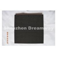 Wholesale HD Outdoor LED Display Module, Front Maintenance 6 mm Outdoor LED Panel from china suppliers