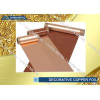 China Extra - Fine Low Profile Thermal Conductive Copper Foil Roll For PCB Processing for sale