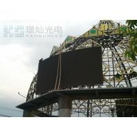 Wholesale SMD Outdoor Full Color Led Screen P8 , Curved Led Wall 100000 Hours from china suppliers