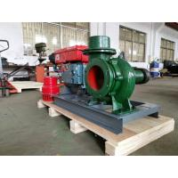 Wholesale Diesel Engine Water Pump Gardening Machines For Irrigation And Agriculture from china suppliers