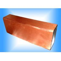 Wholesale Copper Mould Tube Made In China from china suppliers
