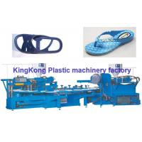 Wholesale Footwear Rotary Injection Molding Machine For Double Colors PVC / TPR Slipper from china suppliers