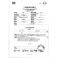 DONGGUAN CHEN XIN DECORATION INDUSTRY CO., LTD. Certifications