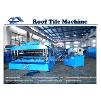 Wholesale PPGI and Color Steel Metal Tile Making Machine With Simens PLC Control System from china suppliers