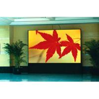 Wholesale Professional HD P4 LED Video Wall For Airport / Led Display Panel from china suppliers