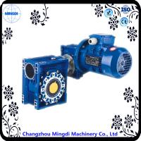 Wholesale 7.5-100 Ratio RV / NRV Speed Multiplier Gearbox With Aluminium Alloy Housing from china suppliers