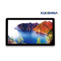 Wholesale Full HD Wall Mount Video Wall Digital Signage For Shopping Center from china suppliers
