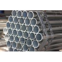 "Wholesale CE ISO BV 25"" 20"" Galvanized Seamless Steel Pipe Anti Corrosion For Structure Pipe from china suppliers"