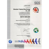 Shenzhen Topband New Energy Co.,Ltd Certifications