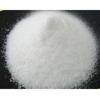 Organic Fertilizers Agriculture Fertilizer Price /Urea Fertilizer 46% CAS No.:57-13-6