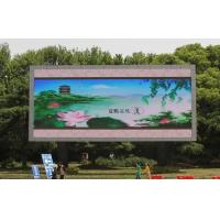 Wholesale 16mm Outdoor Full Color Led Display Screen Advertising 3906 Dots Energy Saving 50% from china suppliers