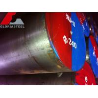 Wholesale O1, 1.2510 Quenching Cold Work Steel from china suppliers