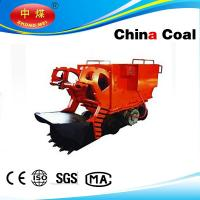 Wholesale ZY Series Electric coal mine loader from china suppliers