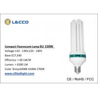 Wholesale High Bay E40 Energy Saving Lamp 6U 150W Power For Gas Station Base Rocket from china suppliers