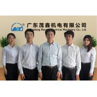Guangdong Maoxin Electrical Machinery Co.,Ltd