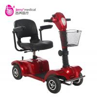 Wholesale Seat Height Adjustable Electric Mobility Scooter For Disabled / Elderly from china suppliers